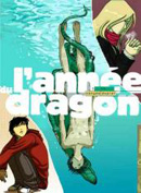L'Année du dragon, Kim