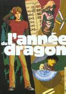 L'Année du dragon, Franck